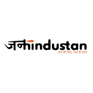 Jan Hindustan
